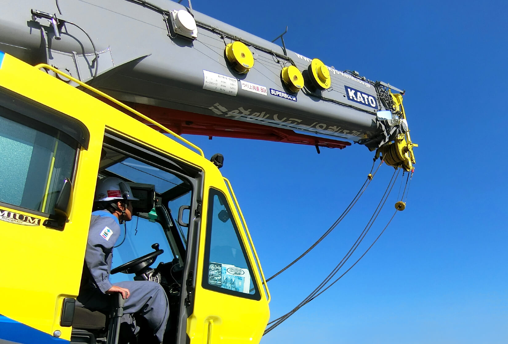 main visual crane hire